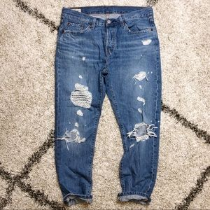 ❤️Levi's Taper Distressed Jeans